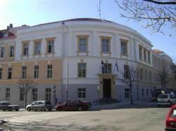 Општинска управа