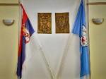 Скупштина општине